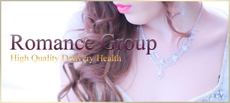 romance group